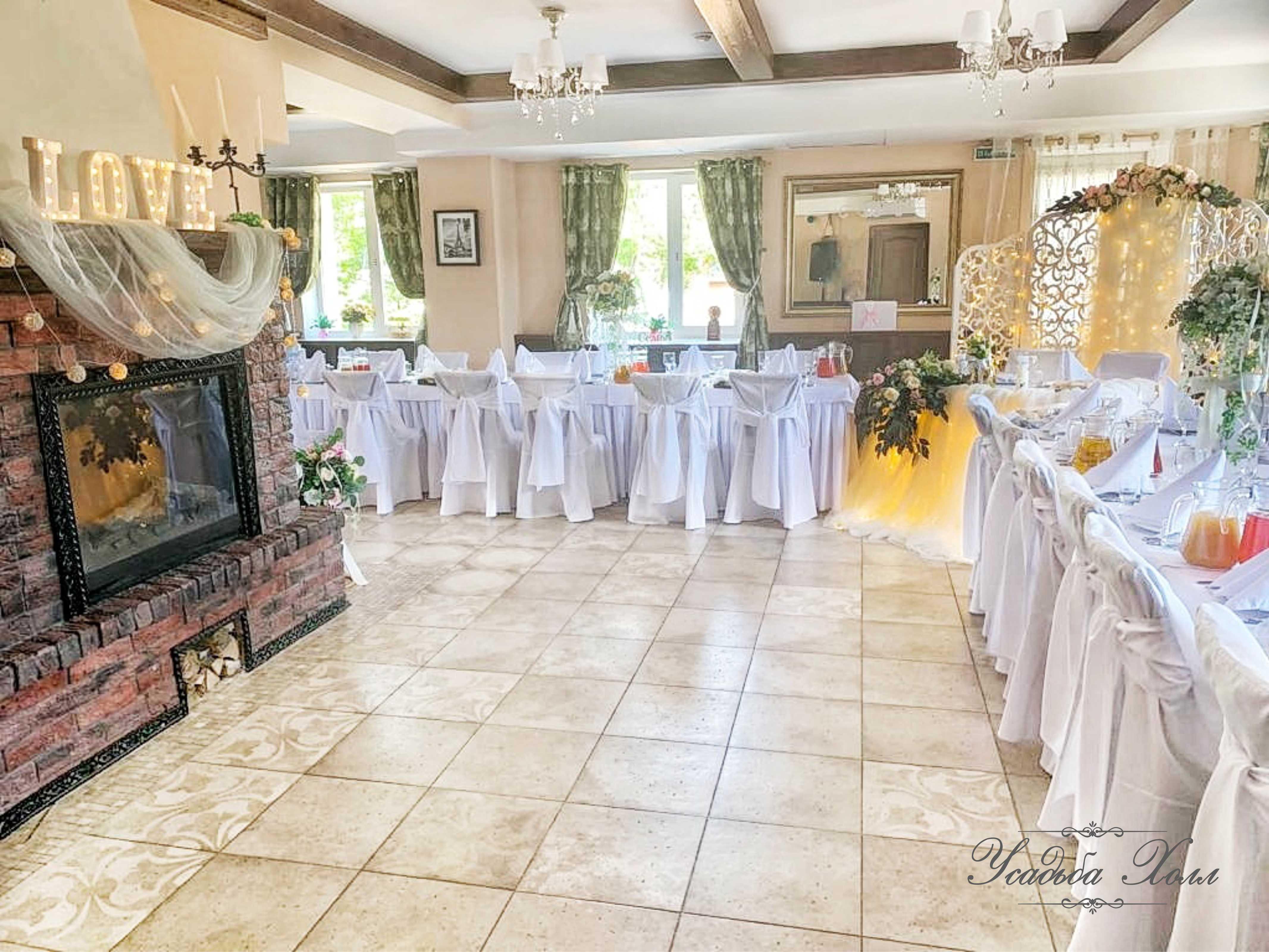 Малый каминный зал для проведения свадьбы и юбилея г Красноярск