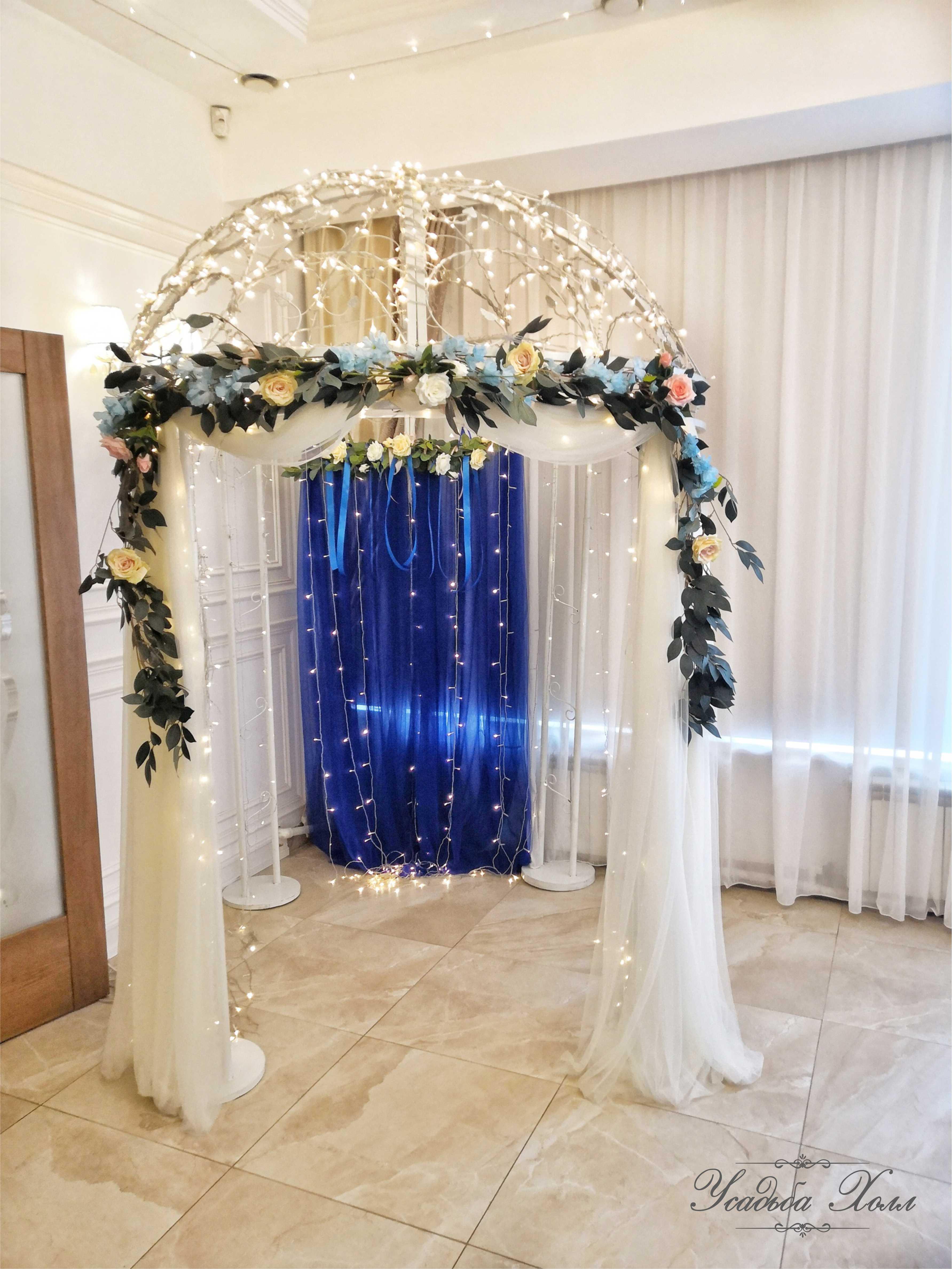 Свадебная арка для выездной регистрации г Красноярск
