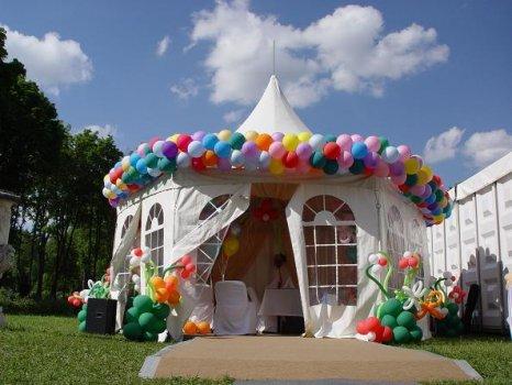 Детский день рождения на природе Красноярск