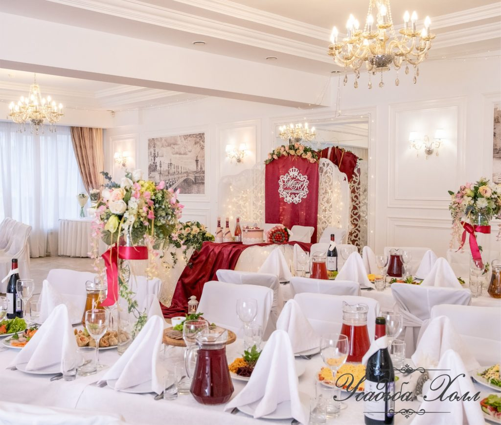 Большой банкетный зал для свадьбы в Красноярске на 100 человек